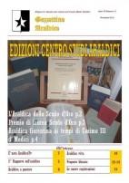 La copertina di un numero del Gazzettino Araldico